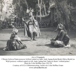 Arja Singapadu